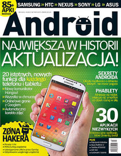 Android 4 (3/2013)